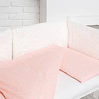 Комплект білизни в дитяче ліжечко (Персик)