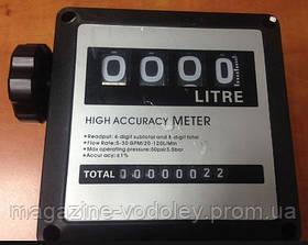Механический счетчик  топлива FM120 до 120л/мин