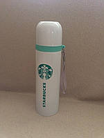 Термос Starbucks (Тамблер Старбакс)
