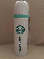 Starbucks термос (Старбакс)