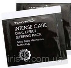 Маска ночная несмываемая для любого типа кожи TONYMOLY Intense Care Dual Effect Sleeping Pack 1мл
