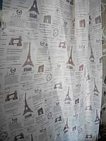 "Гардина принт ""Париж""  в. 2.80 м"