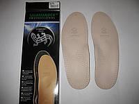 SALAMANDER PROFESSIONAL comfort plus стельки для обуви с супинатором 36 - размера.