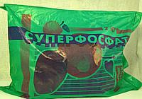 Суперфосфат простий 2 кг / Суперфосфат простой 2 кг / Минеральные удобрения.