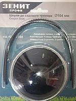 Шпуля 104 мм алюмінієва тип Oregon Зенит 40010064