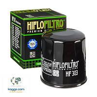 Масляный фильтр Hiflo HF303С для Honda, Access, Apache, Bimota, Kawasaki, Polaris, Yamaha.