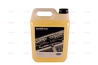 Жидкость универсальная моющее-ополаскиватель DB1011A0