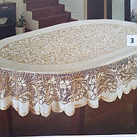 Скатерть SIRIUSZ 250*140 на овальный стол