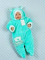 """Велюровый комбинезончик с шапочкой для младенцев """"Маленькие стиляжки"""" мишка, на хлопковом подкладе, мятный"""