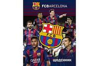 Дневник школьный KITE 2015 Barcelona 261 (BC15-261K)