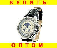 Копия мужских часов Breitling
