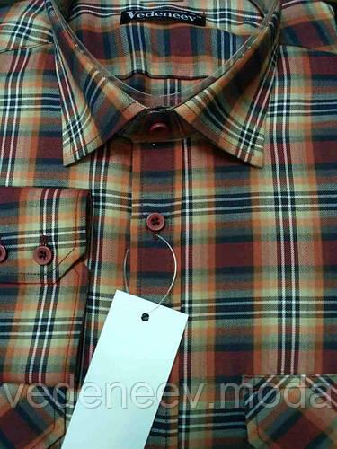 7b8357f628b Стильные молодежные рубашки Собственное производство. Товары и услуги  компании