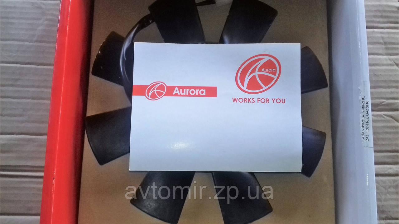 Вентилятор охлаждения радиатора ЗАЗ 1102-1105, Таврия, Славута AURORA