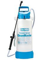Опрыскиватель GLORIA CleanMaster CM 80 000625.0000