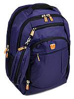 Рюкзак Городской  Power In Eavas  violet