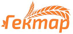 """""""Корпорація Гектар"""" засоби захисту рослин, агрохімія, посівний матеріал"""