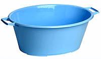 Таз для стирки овальный 25 л (голубой), TM Idea 2540