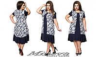 Платье женское с удлиненной спинкой тонкий креп + однотонный микро трикотаж размеры 52-58