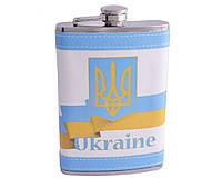 Фляга из нержавеющей стали обтянута кожей Объем: 284 МЛ Украина F-179-10
