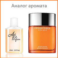 05. Духи 65 мл Happy For Men Clinique