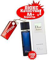 Christian Dior Addict  Хорватия Люкс качество АА++ Диор Аддикт