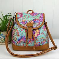 Мини сумка-рюкзак для города