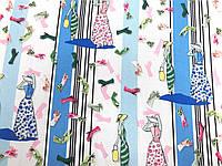Вискоза под лен Гламур (полоса голубой, василек) стрейч (арт. 14107)