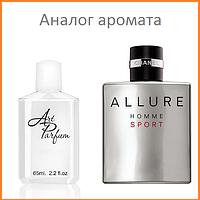 09. Духи 65 мл Allure Sport Chanel