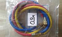 Заправочный шланг СТ-336, L=0,9 м