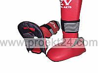 Защита для ног разборная (М)