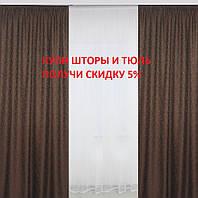 Готовые шторы  в гостинную