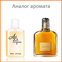 013. Духи 65 мл For Men Tom Ford