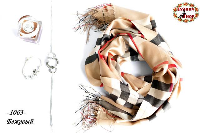 Брендовые шарфы/палантины, пончо