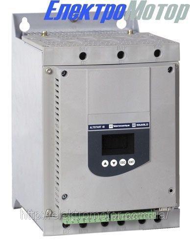 Schneider ATS48D75Y устройства плавного пуска и торможения