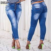 Стильные джинсы на пуговицах больших размеров от 46 р. до 52р.