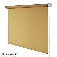 Рулонные шторы / тканевые ролеты блэкаут ( blackout) 98/170 см