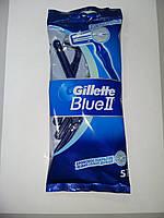 Одноразовые станки для бритья Gillette Блю 2 -5 увл. полоса
