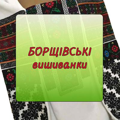 Вишиванки жіночі Борщівські та з квітковим орнаментом - замовити в  Івано-Франківській області от компании