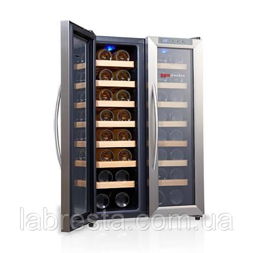 Шкаф холодильный для вина GGG WKM100-2S (2 камеры)
