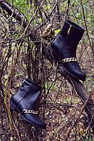 Женские ботинки натуральная кожа с цепочкой 39