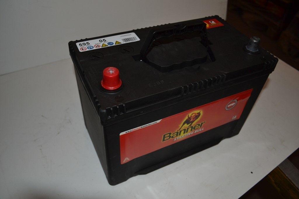 Аккумулятор Banner GMBH 6ст-95 L+ (740A) 303*173*225