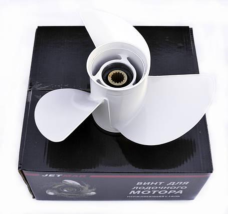 Винт гребной для лодочного мотора Jetmar алюминий Yamaha 9.9-15hp, фото 2
