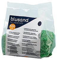 Ferplast BLUSAND Кварцевый песок для аквариума - зеленый