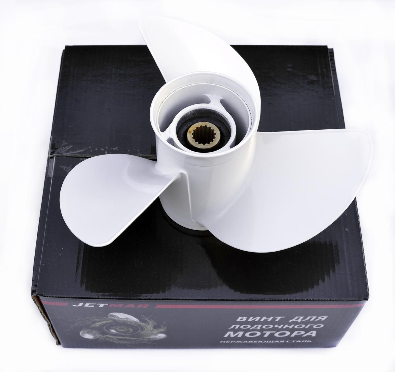 Винт гребной для лодочного мотора Jetmar алюминий Yamaha 9.9-15hp