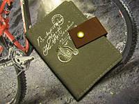 Вело-визитница Оригинальный подарок Велосипедисту