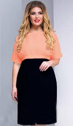 Платье «Кайли»| Распродажа| 48 р-р, фото 2