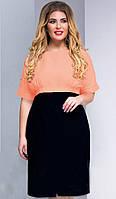 Платье батал «Кайли» - распродажа модели, фото 1