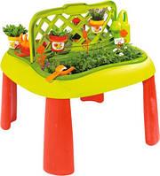 Детский развивающий столик Маленький садовник Smoby