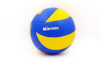 Мяч волейбол. Клееный MIK  MVA-300 (PU, №5, 3 слоя)