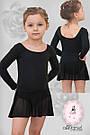 Купальник для танцев с юбкой из сетки черный, фото 3
